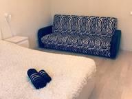Сдается посуточно 1-комнатная квартира в Ногинске. 41 м кв. Дмитрия Михайлова 4