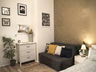 Сдается посуточно 1-комнатная квартира в Праге. 0 м кв. Преслова, 652/19