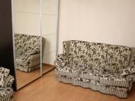 Сдается посуточно 2-комнатная квартира в Новороссийске. 0 м кв. Южная улица, 6
