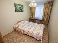 Сдается посуточно 2-комнатная квартира в Тольятти. 0 м кв. Самарская область,Московский проспект, 33