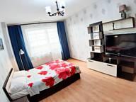 Сдается посуточно 1-комнатная квартира в Воронеже. 45 м кв. Олимпийский бульвар, 14