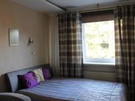 Сдается посуточно 1-комнатная квартира в Таллине. 25 м кв. Tallinn, Lastekodu street, 26