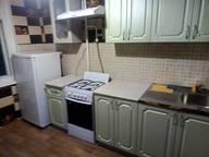 Сдается посуточно 3-комнатная квартира в Магнитогорске. 70 м кв. Карла Маркса 109