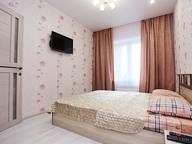Сдается посуточно 2-комнатная квартира в Иркутске. 50 м кв. улица 25 Октября, 20