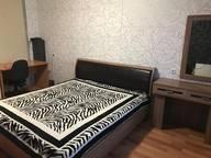 Сдается посуточно 1-комнатная квартира в Костроме. 42 м кв. микрорайон Давыдовский-3, 9