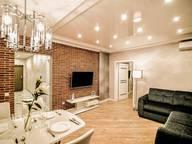 Сдается посуточно 2-комнатная квартира в Южно-Сахалинске. 0 м кв. проспект Мира, 300к6