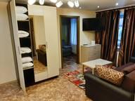Сдается посуточно 2-комнатная квартира в Мурманске. 0 м кв. улица Коминтерна, 24