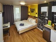 Сдается посуточно 1-комнатная квартира в Климовске. 0 м кв. Московская область, Подольск,Больничный проезд, 2к2