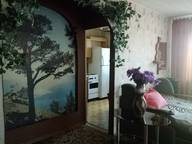 Сдается посуточно 1-комнатная квартира в Петропавловске-Камчатском. 32 м кв. проспект 50 лет Октября, 24
