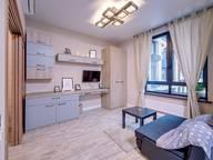 Сдается посуточно 1-комнатная квартира в Москве. 0 м кв. Каширское шоссе, 65к1