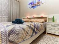Сдается посуточно 1-комнатная квартира в Ухте. 0 м кв. проспект Ленина, 6