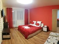Сдается посуточно 2-комнатная квартира в Шуе. 54 м кв. Милиционный переулок, 4