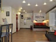 Сдается посуточно 1-комнатная квартира в Переславле-Залесском. 0 м кв. Ярославская область,Проездная улица, 3