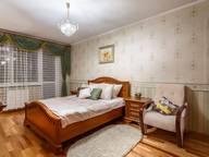 Сдается посуточно 3-комнатная квартира в Москве. 0 м кв. Дубнинская улица, 17к2