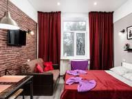Сдается посуточно 1-комнатная квартира в Москве. 22 м кв. Гостиничная улица, 4Ак8