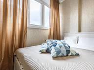 Сдается посуточно 1-комнатная квартира в Химках. 20 м кв. Московская область,улица 9 Мая, 21к2