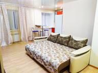 Сдается посуточно 2-комнатная квартира в Хабаровске. 44 м кв. Владивостокская улица, 57А