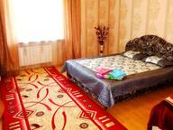 Сдается посуточно 2-комнатная квартира в Чите. 100 м кв. Забайкальский край,Красноармейская улица, 14