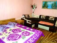 Сдается посуточно 1-комнатная квартира в Чите. 40 м кв. Забайкальский край,Красноармейская улица, 12