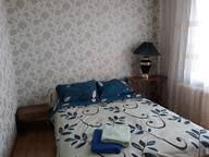 Сдается посуточно 2-комнатная квартира в Калининграде. 54 м кв. ул.ст.лта Сибирякова 58