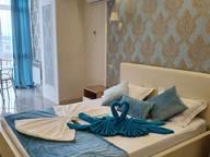 Сдается посуточно 2-комнатная квартира в Орле. 0 м кв. улица Фомина, 9