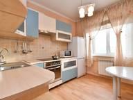 Сдается посуточно 2-комнатная квартира в Красноярске. 0 м кв. Советский район, микрорайон Взлетка, улица Весны, 3