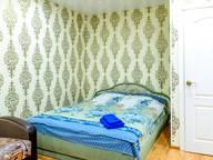 Сдается посуточно 1-комнатная квартира в Воркуте. 35 м кв. Республика Коми,улица Ленина, 36