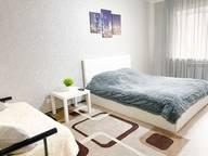 Сдается посуточно 1-комнатная квартира в Арзамасе. 45 м кв. улица Жуковского, 8