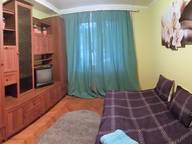 Сдается посуточно 2-комнатная квартира в Москве. 45 м кв. улица Академика Бочвара, 17