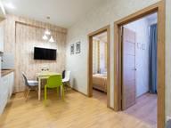 Сдается посуточно 3-комнатная квартира в Красной Поляне. 55 м кв. Краснодарский край, городской округ Сочи,улица Турчинского, 10