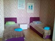 Сдается посуточно 1-комнатная квартира в Новокузнецке. 0 м кв. улица Спартака, 24