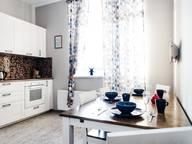 Сдается посуточно 1-комнатная квартира в Екатеринбурге. 42 м кв. Свердловская область,улица Азина, 57