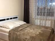 Сдается посуточно 1-комнатная квартира в Ижевске. 36 м кв. улица Михаила Петрова, 33