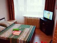 Сдается посуточно 1-комнатная квартира в Рыбинске. 0 м кв. Ярославская область,Центральный район, Центральный микрорайон, улица Свободы, 1