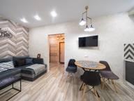 Сдается посуточно 3-комнатная квартира в Красной Поляне. 0 м кв. Краснодарский край, городской округ Сочи,улица ГЭС, 5