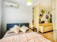 Сдается посуточно 1-комнатная квартира в Самаре. 55 м кв. 5-я просека, 95Б
