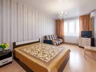 Сдается посуточно 1-комнатная квартира в Краснодаре. 48 м кв. микрорайон Черемушки, Ставропольская улица, 336/6лит3
