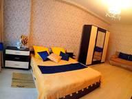 Сдается посуточно 1-комнатная квартира в Коломне. 55 м кв. ул.Дзержинского  д.87Б