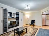Сдается посуточно 2-комнатная квартира в Ростове-на-Дону. 65 м кв. Красноармейская улица, 298/81