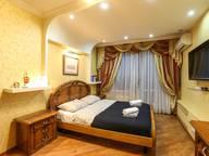 Сдается посуточно 3-комнатная квартира в Москве. 70 м кв. 1-й Амбулаторный проезд, 7к3