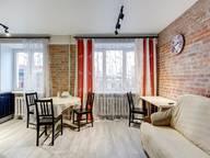 Сдается посуточно 1-комнатная квартира в Екатеринбурге. 0 м кв. проспект Ленина, 10