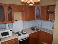 Сдается посуточно 1-комнатная квартира в Москве. 40 м кв. Волочаевская улица, 20к2