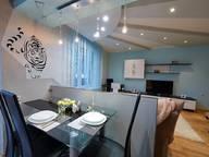 Сдается посуточно 2-комнатная квартира в Мозыре. 57 м кв. Гомельская область,бульвар Юности, 44