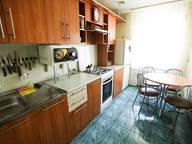 Сдается посуточно 2-комнатная квартира в Логойске. 0 м кв. Минская область, Логойский район, город Логойск
