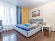 Сдается посуточно 1-комнатная квартира в Екатеринбурге. 40 м кв. улица Куйбышева, 159А