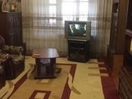 Сдается посуточно 3-комнатная квартира в Пицунде. 0 м кв. улица Агрба, 39