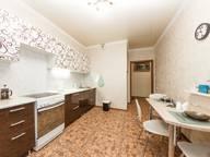 Сдается посуточно 1-комнатная квартира в Краснодаре. 40 м кв. Восточно-Кругликовская улица, 30
