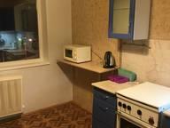 Сдается посуточно 2-комнатная квартира в Кировске. 0 м кв. Олимпийская улица, 67