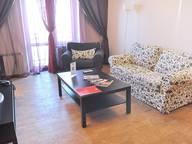 Сдается посуточно 1-комнатная квартира в Москве. 44 м кв. ул. Большая Полянка, дом 28