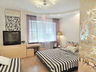 Сдается посуточно 1-комнатная квартира в Москве. 35 м кв. Карманицкий переулок, дом 5